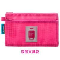 m square 旅行美学 G151653 双层网格文具袋 桃红色 B款