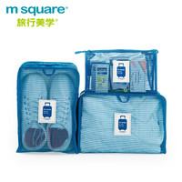 m square 旅行美学 G151673 旅行收纳袋整理袋三件套