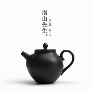 南山先生 黑陶茶壶 220ml