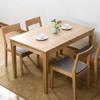 爱家佳 BH3810 简约橡木餐桌