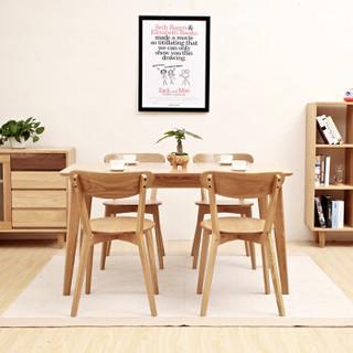 爱家佳 GH689 实木桌椅组合套装