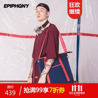 EPIPHQNY 52062 男子多功能单肩包 红蓝色