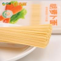 Fruit 中鹤菠菜胡萝卜蔬菜挂面面条 400g*6包