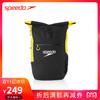Speedo/速比涛 耐水游泳运动包 翻盖可调双肩手提30升男女通用 249元