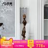 抽象雕塑摆件创意装饰品酒店大堂样板房别墅摆设客厅落地装饰艺术 878元