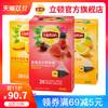 立顿水果茶莓果+柠檬+蜜桃芒果三角茶包花果茶鲜果花茶 85.7元