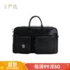网易严选 旅行袋多功能商务 黑色 218元(需用券)