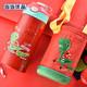 当当优品  童趣系列 带吸管儿童保温水壶400ml 红色 赠杯套