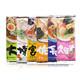 MARUTAI 丸太 特色风味日本拉面组合 2人份 212g*6袋装 *2件 122元包税包邮(双重优惠,合61元/件)