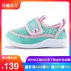 IFME日本2018春夏新品  婴幼童 凉鞋 女童 228003-08 139元