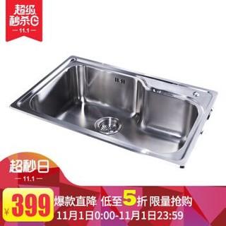 科勒KOHLER水槽洗菜盆不锈钢水槽 单槽台上厨盆K-77160-2S-NA