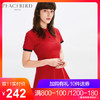 红色连衣裙太平鸟女装2018夏装新款短袖高腰polo衫连衣裙韩版 242元