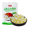 南国 快乐水晶球 椰子味 200g *5件 49.5元(合9.9元/件)