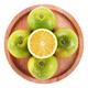 京东生鲜 云南哀牢山冰糖橙  优级 2.5kg 单果115-165g 36.9元,可低至14.69元/件