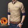 KARANCHI 男士秋冬加绒加厚保暖长袖衬衫(需用券) *2件 158元(合79元/件)