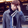 男士秋冬季拼色围巾长款保暖围巾180*26cm 6.5元(需用券)