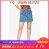 UR2018夏季新品女装时尚简约清新丹宁牛仔半身裙WG22RBLN2005 79元