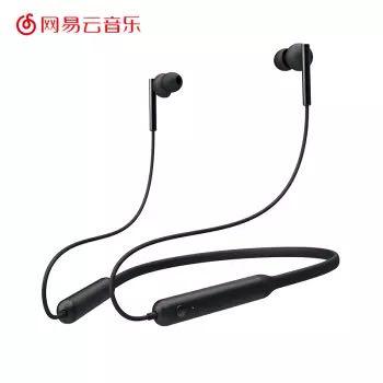 网易云音 ME05B 乐氧气 蓝牙耳机PRO版