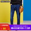美特斯邦威牛仔裤男秋季韩版潮流时尚修身小脚学生休闲男士牛仔裤 119.9元