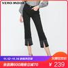 Vero Moda2018秋季新款裤脚开叉七分弹力牛仔裤|31836I513 239元