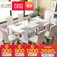 卡菲纳北欧原木色餐桌现代简约饭桌小户型多功能可伸缩餐桌椅组合