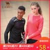 CAMEL/骆驼情侣款运动T恤 男女跑步健身速干服圆领长袖上衣 58元