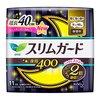 乐而雅 零触感 超丝薄超特长夜用40cm卫生巾11片(进口) 17.4元(需用券)