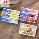 森永 HI-CHEW嗨啾香口软糖零食小吃水果软糖57g*12条 7口味可选