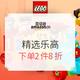 亚马逊中国 自营玩具 精选乐高