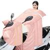 BICYCLE BM 贝马 电动摩托车挡风被衣 34.8元(需用券)
