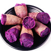 有果自远方来 农家新鲜紫薯 5斤  11.9元包邮(需用券)