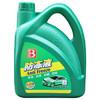 保赐利 BOTNY 防冻液发动机冷却液水箱宝 -25°C绿色2KG *8件 124元(合15.5元/件)
