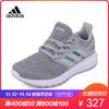adidas阿迪达斯energy cloud 2跑步系列女跑步鞋四季款CG4071 327元