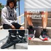 adidas 阿迪达斯 PROPHERE 男女中性跑步鞋 B37453 589元