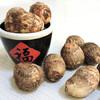 山东农家 毛芋头 2.5kg 16.9元包邮(需用券)