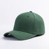 庄依琳 棒球帽 多色可选  5元包邮(需用券)