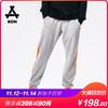 KON休闲裤青年男士2018秋季新款个性潮流卫裤宽松直筒男士运动裤 168元
