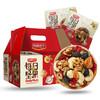 松鼠铺子每日坚果成人款果干综合混合干果天天坚果零食大礼包30袋 69.9元(需用券)