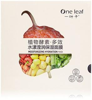 one leaf 一叶子 植物酵素 多效水漾滢润保湿面膜 25ml*5