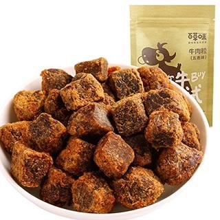 BCW 百草味 牛肉粒 五香味 100g