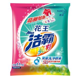ATTACK 洁霸 洗衣粉 1.1千克