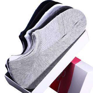 Beijirong 北极绒 男士船袜 5双