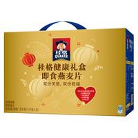 桂格(QUAKER)燕麦片 无添加蔗糖 健康礼盒即食燕麦片 加量囤货装 年货节送礼更体面(1kg罐装*2) *3件