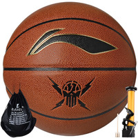 LI-NING 李宁 443 CBA联赛官方比赛篮球