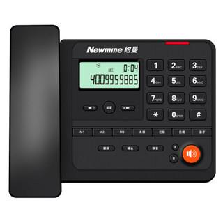 Newmine 纽曼 HL2008TSD-638(R) 电话机