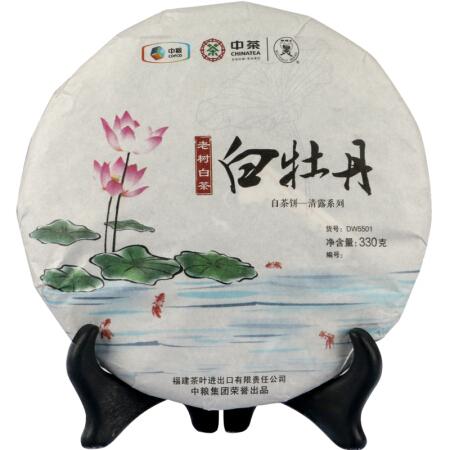 中粮集团中茶牌 茶叶 白茶 白牡丹白茶饼 330g中华老字号
