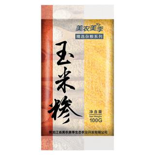 美农美季 玉米糁苞米碴 100g