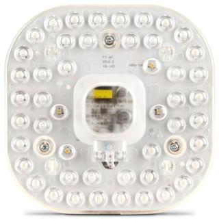 FSL 佛山照明 LED吸顶灯