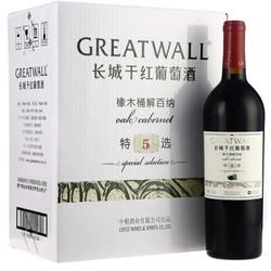 GreatWall 长城 特选5年 橡木桶 解百纳 干红葡萄酒 750ml*6瓶  *2件