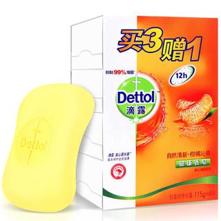 滴露Dettol健康香皂自然清新柑橘沁爽 3块装(115g*3块) 抑菌99% 洗手洗澡沐浴皂肥皂  男女儿童通用 *7件